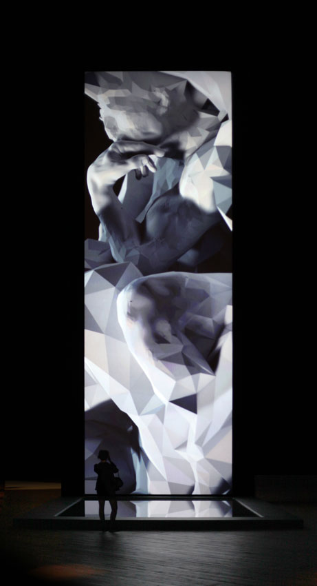 art digital - digital sculpture- Matter- Installation view at Park Avenue Armory, New York